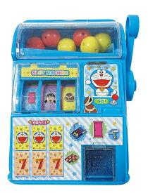 ドラえもん スロットマシン (13627) 【送料無料】(おもちゃ、玩具、遊技用品、キャラクターグッズ)(楽天ランキング受賞・ドラえもんランキング3位、2020/12/21デイリー)
