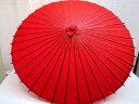 雨傘・長傘 和傘蛇の目無地 レッド  0712008(和風雨傘、アンブレラ、長傘、番傘、蛇の目傘、雨具) (アンブレラ…