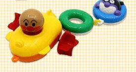 【アンパンマン】『なかよしシリーズ』<なかよしボート/なかよしサブマリン>【送料無料】(おもちゃ、玩具、お風呂、遊技用品、キャラクターグッズ)(楽天ランキング受賞・その他 それいけ!アンパンマン3位、2018/8/9週間)