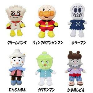 【アンパンマン】】『プリちぃビーンズ S Plus No.2』<11種> ※1種類づつ1体づつの販売です。キャラクターをお選びください※ (アンパンマン、人形、玩具、おもちゃ、ぬいぐるみ、キャ