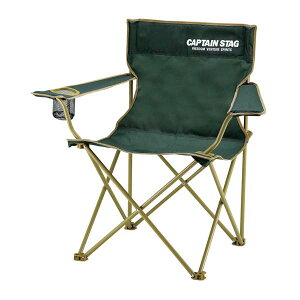 CSラウンジチェア グリーン (PUC-1676)【送料無料】(レジャーチェアー、ガーデンチェアー、椅子、イス、キャンプ、アウトドア