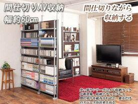 突っ張りパーテーション DVD・コミック・CD収納 ホワイト 幅60cm【壁面収納】 nj-0127【送料無料】(衝立、スクリーン、パーティション)