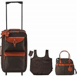 アン・アン トラベルバッグセット ブラウン ATC100‐2K 【送料無料】(ボストンバッグ、トラベルバッグ、旅行バッグ、カバン、かばん、鞄)