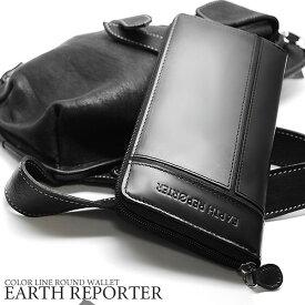 ER-103  EARTH REPORTER カラーラインが入ったデザインのラウンドウォレット 【送料無料】(財布、長財布、メンズ、小物、小銭、コイン、ウォレット)