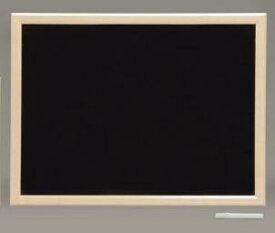 ウッドブラックボード 600×450mm NBM-46 【送料無料】(ホワイトボード、スケジュール表、メモ、伝言板)