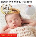 ベビー枕 子供用枕 頭の形をよくする 新生児用枕 2歳まで使える 低反発 ベビーピロー ドーナツ枕 絶壁防止 枕カバー付…