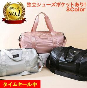 キャリーオンバッグ フィットネスバッグ スポーツバッグ ボストン バッグ 旅行バッグ ショルダー 旅行 レディース メンズ 男の子 女の子 中学生 女子 シンプル おしゃれ 軽量 軽い 大 容量