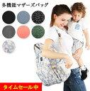 マザーズバッグ リュック レディース バッグ マザーバッグ ママリュック がま口 フック 大容量 軽量 A4 多機能 撥水 おしゃれ 可愛い ベビー 鞄 送料無料