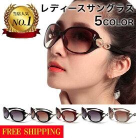 サングラス レディス UVカット おしゃれ 30代 40代 50代 60代 偏光 大きめ レンズ 紫外線 軽量 薄い色 軽い