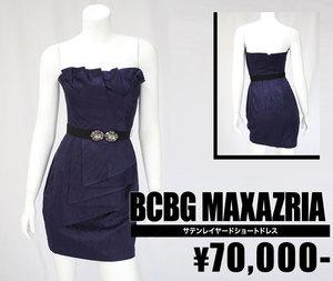 【BCBG MAXAZRIA/BCBGマックスアズリア】サテンレイヤードショートドレス(ブルー・NVY)/レディース【インポート】【セレカジ】【正規品】
