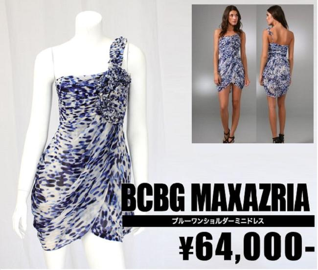 【BCBG MAXAZRIA/BCBGマックスアズリア】ブルーワンショルダーミニドレス(ブルー・BLE)/レディース【インポート】【セレカジ】【正規品】