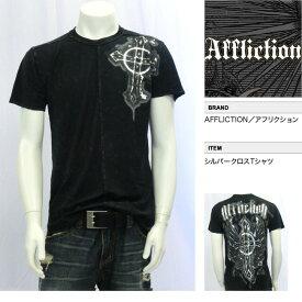 【AFFLICTION/アフリクション】クロスシルバーTシャツ(ブラック・BLK)/メンズ【インポート】【セレカジ】【正規品】