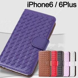 iPhone 6s 6 6sPlus 6Plus ケース 手帳型 メッシュ 人気 デザイン iPhone6 iPhone 6 Plus ケース アイフォン アイホン プラス ケース カバー