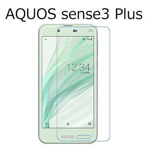 AQUOS sense3 plus SH-M11 SH-RM11 サウンド SHV46 フィルム 液晶保護 9H強化ガラス カバー シート シール アクオス センススリープラス スマホフィルム