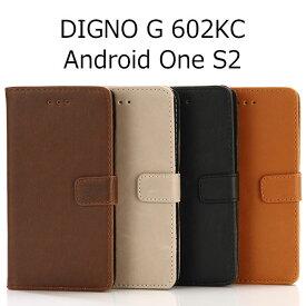 Android One S2 DIGNO G 602KC ケース 手帳型 アンティーク調 カバー アンドロイド ワン エスツー ディグノ ジー スマホケース