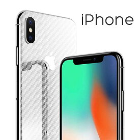 iPhone フィルム 背面保護フィルム 3Dカーボン XS Max/XR/XS/X/8/8Plus/7/7Plus/6s/6sPlus/6/6Plus/SE/5s/5 保護 カバー シール アイフォン スマホフィルム