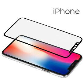 iPhone フィルム 3D全面保護 強化ガラス XS Max XR XS X 8 8Plus 7 7Plus 6s 6sPlus 6 6Plus 液晶保護フィルム 9H 液晶 保護 カバー シール アイフォン スマホフィルム