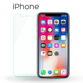 iPhone フィルム 強化ガラス XS Max XR XS X 8 8Plus 7 7Plus 6s 6sPlus 6 6Plus SE 5s 5 液晶保護フィルム 9H 液晶 保護 カバー シール アイフォン スマホフィルム