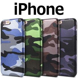 iPhone XS X 8 8Plus 7 7plus 6s 6s plus 6 6 plus SE 5s 5 ケース ソフトケース カモフラージュデザイン 迷彩 カモフラ カバー アイフォン