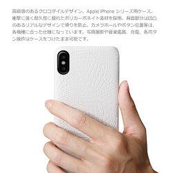 iPhone7iPhone7plusケースクロコダイルデザインハードケースアイフォン7カバー