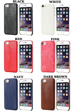 iPhoneXSMaxXRXSX88Plus77Plusケースクロコダイルデザインハードケースアイフォン7カバー