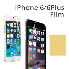 iPhone6s iPhone6s Plus iPhone6 iPhone6 Plus フィルム 液晶保護フィルム クリーンシート付き 液晶保護 画面 保護シート ディスプレイ 保護カバー iPhone 6 Plus アイフォン6 アイホン プラス アイフォンフィルム