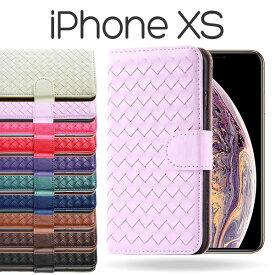 iPhone XS ケース 手帳型 編み込み アイフォン テンエス カバー スマホケース