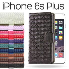 iPhone6s Plus ケース 手帳型 編み込み アイフォン 6sPlus シックスエスプラス カバー スマホケース