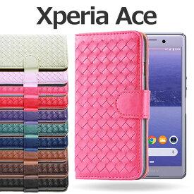 Xperia Ace SO-02L ケース 手帳型 編み込み カバー エクスペリア エース スマホケース