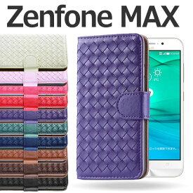 ZenFone MAX ケース 手帳型 編み込み レザーケース メッシュ ゼンフォン マックス ZC550KL ケース カバー