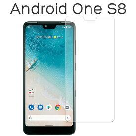 Android One S8 フィルム 液晶保護 9H 強化ガラス カバー シール アンドロイドワンS8 スマホフィルム