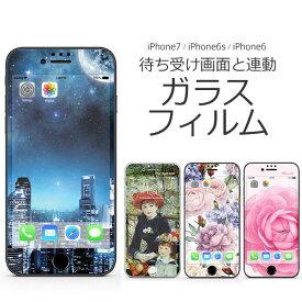 iPhone SE 第2世代 SE2 iPhone 8 7 6s 6 フィルム 液晶保護 待ち受け画面一体 3D 10H 強化ガラス カバー アイフォン スマホフィルム