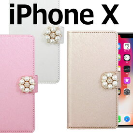 iPhone XS X ケース 手帳型 エレガント アイフォン テン カバー スマホケース