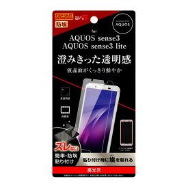 AQUOS sense3 SH-02M SHV45 sense3lite SH-RM12 sense3 basic Android One S7 フィルム 液晶保護 指紋防止 光沢