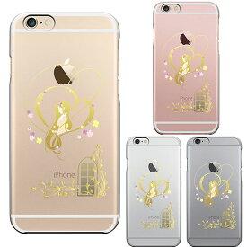 iPhone6s iPhone6 ケース ハードケース クリア カバー アイフォン ファンタジーシリーズ ラプンツェル 1