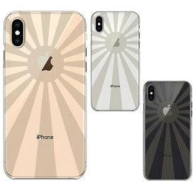 iPhone XS X ケース ハードケース クリア ワイヤレス充電対応 カバー アイフォン 旭日旗 太陽 日本