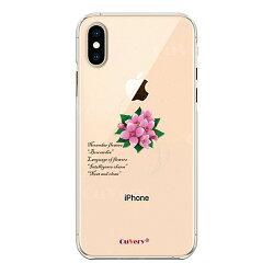 0434960845 iPhoneXiPhoneXSワイヤレス充電対応ハードクリア透明ケース11月生まれ花ブバルディア花言葉