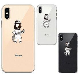 iPhoneXS iPhoneX ケース ハードケース クリア ワイヤレス充電対応 カバー アイフォン お仕事 職業 消防士