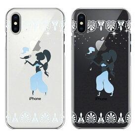 iPhoneXS iPhoneX ケース ハードケース クリア ワイヤレス充電対応 カバー アイフォン アラジン ブルー