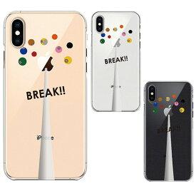 iPhoneXS iPhoneX ケース ハードケース クリア ワイヤレス充電対応 ビリヤード アイフォン テンエス テン カバー スマホケース