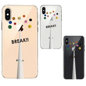 iPhoneXS iPhoneX ケース ソフトケース クリア ワイヤレス充電対応 ビリヤード アイフォン テンエス テン カバー スマホケース