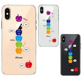 iPhoneXS iPhoneX ケース ソフトケース クリア ワイヤレス充電対応 APPLE FACE アイフォン テンエス テン カバー スマホケース