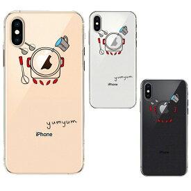 iPhoneXS iPhoneX ケース ソフトケース クリア ワイヤレス充電対応 yumyum 3 アイフォン テンエス テン カバー スマホケース