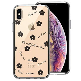 iPhone XS X ケース ハードケース クリア カバー Cuvery フラワー ブラック