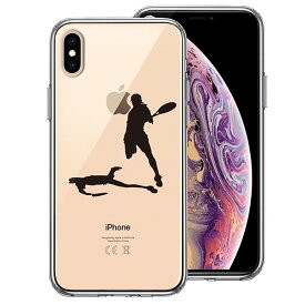 iPhone XS X ケース ハードケース ハイブリッド クリア テニス スマッシュ カバー アイフォン スマホケース