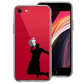 iPhoneSE 第2世代 SE2 ケース ハードケース ハイブリッド クリア バスケットボール ダンクシュート2 カバー アイフォン スマホケース