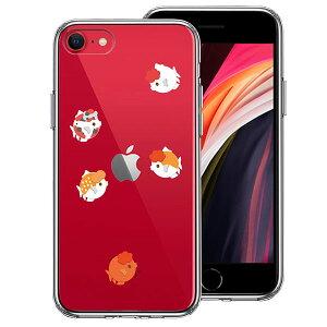 iPhoneSE 第2世代 SE2 ケース ハードケース ハイブリッド クリア 金魚 らんちゅう カバー アイフォン スマホケース