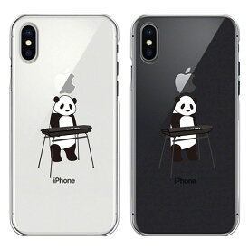 iPhone XS X ケース ハードケース クリア ワイヤレス充電対応 カバー アイフォン キーボード パンダ