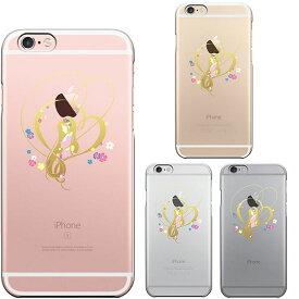 iPhone6s iPhone6 ケース ハードケース クリア カバー アイフォン ファンタジーシリーズ ラプンツェル 花