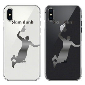 iPhoneXS iPhoneX ケース ハードケース クリア ワイヤレス充電対応 カバー アイフォン バスケットボール スラムダンク